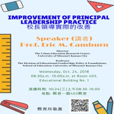 (10/24)Improvement of Principal Leadership Practice